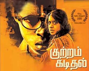 201509221241228976_tamil-new-movie-in-kutram-kadital-preview_SECVPF