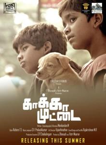 kakka-muttai-movie-poster_142744642300